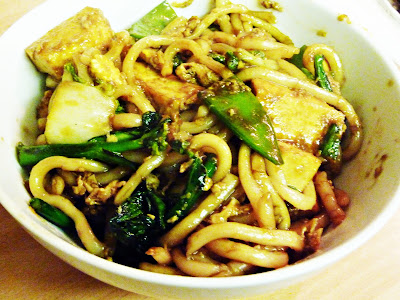 Cateaclysmic: Tofu & Vegetable Udon Noodle Stir-Fry