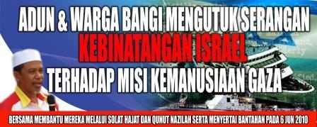 http://3.bp.blogspot.com/_emOGNhgP48w/TAXmHS8uNtI/AAAAAAAAFEs/UCDtAWUuxVE/s1600/israel+ganas.jpg