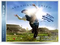 אברהם פריד יענקל יענקל