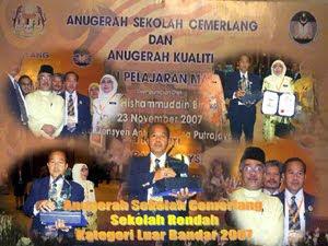 ASC KPM 2007