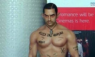 Aamir Khan markets Ghajini, people get bald look best marketing one marketing hot sexy look amir zoheb