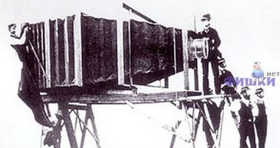 The biggest camera in the world from the last century