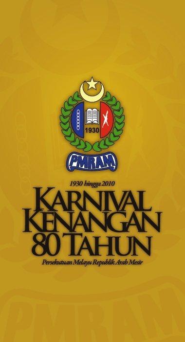 .::PMRAM kini sudah 80 tahun::.