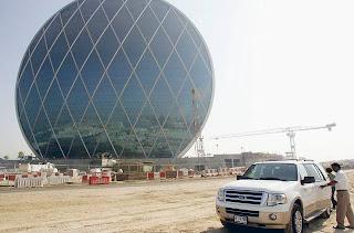 New Aldar Headquarters Abu Dhabi