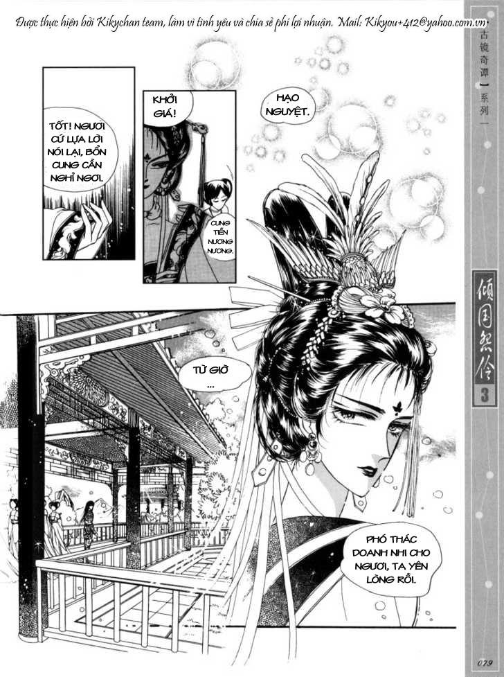 TruyenHay.Com - Ảnh 6 - Melancholic Princess 14