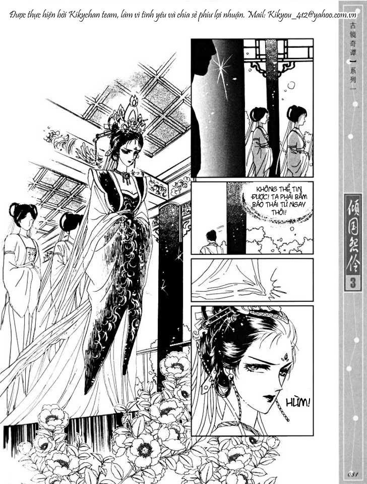 TruyenHay.Com - Ảnh 8 - Melancholic Princess 14