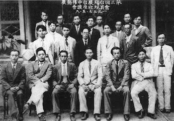 1937年第三回台陽展台中移動展