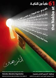 Al Nakba 2009