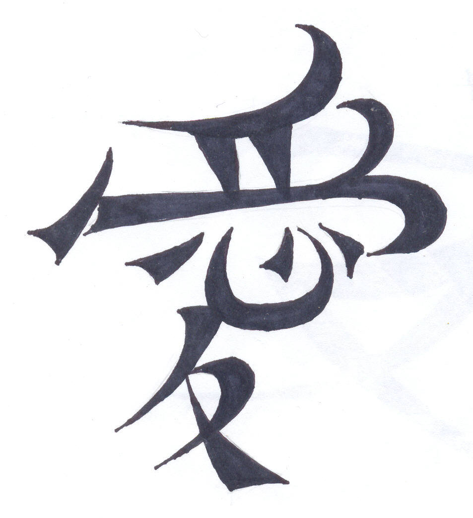 11 Chinese Tattoo Meanings And Symbols Symbols Tattoo And Chinese