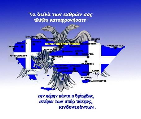 http://3.bp.blogspot.com/_esT7_GF-zhU/TB16eoSpllI/AAAAAAAABvc/gYuph7s2LU4/s1600/%CE%9C%CE%95%CE%93%CE%91%CE%9B%CE%97+%CE%95%CE%9B%CE%9B%CE%91%CE%94%CE%91+2.jpg