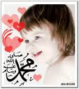 اللهم صل وسلم على سيدنا محمد