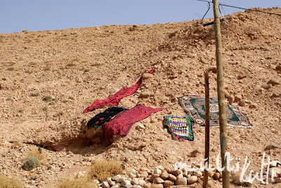 Maroko dywany