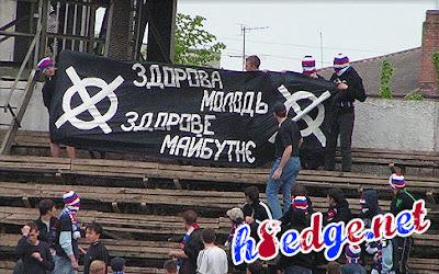 Straight Edge on the terraces - Стрейтэджеры на трибунах ФК Днепр Черкассы