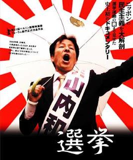 Cartel de Campaña. c. Kazuhiro Soda.