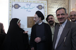 Ghadir and Khatami