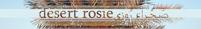 Desert Rosie