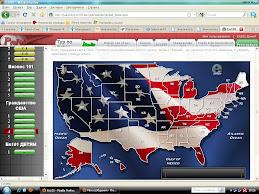 Видео о Дне Независимости в Америке