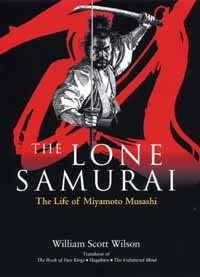 eBOOKs download free | free mp3 download: FREE Miyamoto Musashi ...