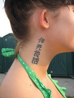 Cute Kanji Neck Tattoo Design for  Women