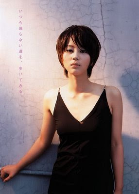 Best Short Japanese Hairstyles for Asian Girls01
