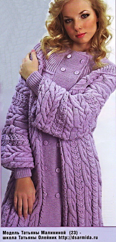 Весенее женское пальто