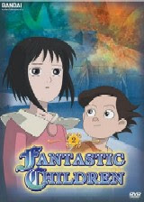 Fantastic Children DVD Volume 2