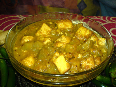  Baingan aur Paneer ki Sabzi