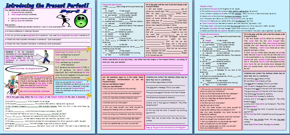 pdf разработка