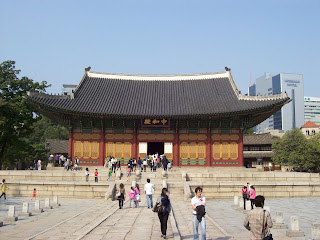 The main palace hall of Emperor Gojong, with the plaza before it and markers for where officials used to stand