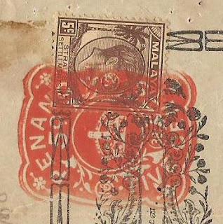 711collectionstampstore old court document attach kgvi stamp 1938 penang. Black Bedroom Furniture Sets. Home Design Ideas