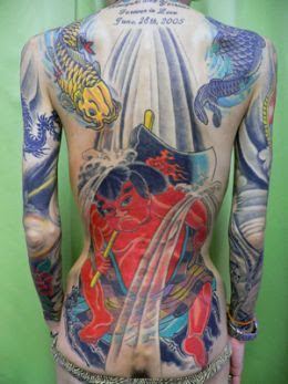 Japanese Tattoos Designs and Art