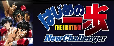 ก้าวแรกสู่สังเวียน ภาค 2 : New Challenger