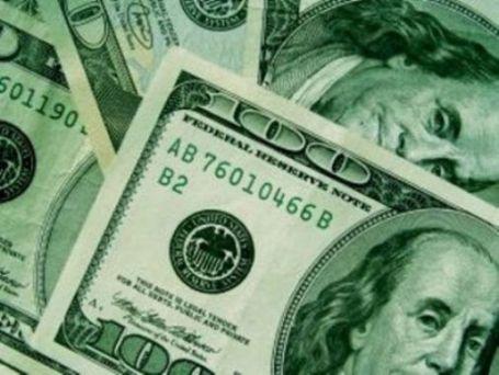 Cotação do Dolar Hoje 30-11-2009 Bovespa Euro Ouro e Ações