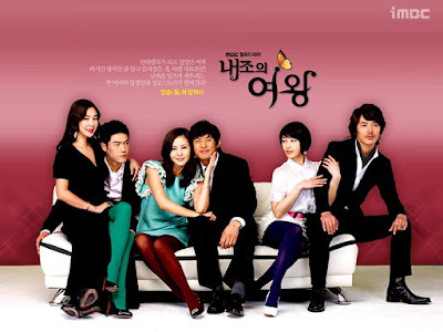 Best Comedy Korean Drama