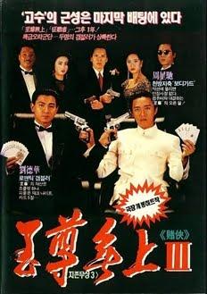 Xem phim Phim Thần Bài 3 – Châu Tinh Trì
