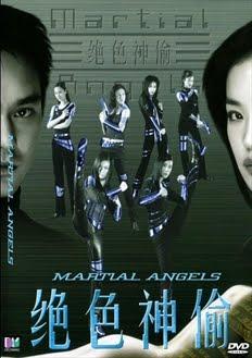Cướp Thần Tuyệt Sắc - Martial Angels (1999) Poster