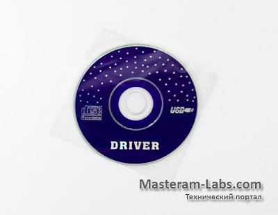 Диск с драйверами USB-микроскопа Tornado TP DMP-251V