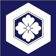 Japanache