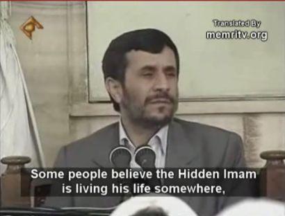 http://3.bp.blogspot.com/_fFzz5-beCGw/TLOQ7N7xqbI/AAAAAAAAJgU/S3Qw1jShROs/s1600/Ahmadinejad.mahdi_memri.jpg