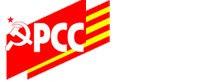 Partit dels i les Comunistes de Catalunya