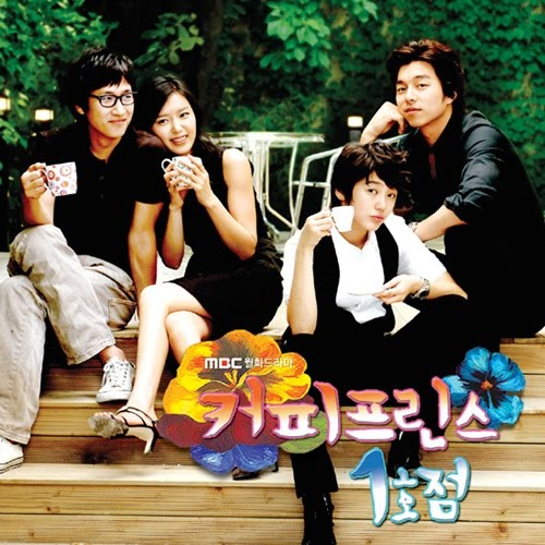La-la-la-It'a-Love-The-Melody-Coffee-Prince-OST-free-lyric-mp3