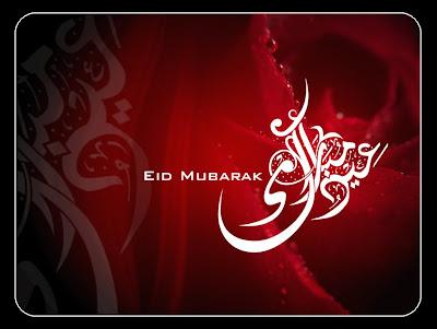 بطاقات تهنئة بمناسبة عيد الفطر Eid_Mubarak_to_ALL_by_mustange
