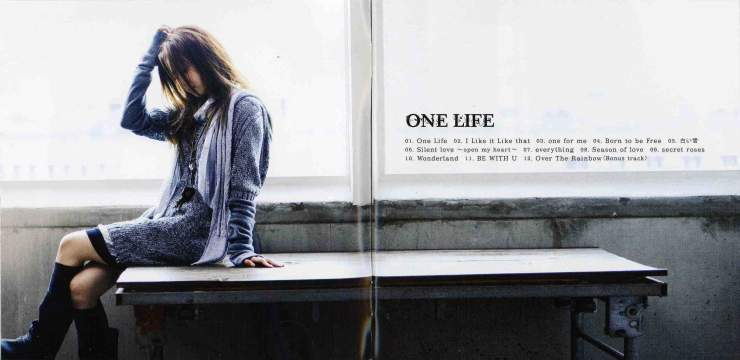 Lyric-mai-kuraki-one-for-me-free-lyric-mp3