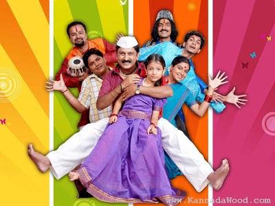 Crazy kutumba Kannada movie