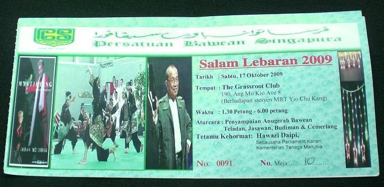 The Baweanese Corner Pbs Salam Lebaran 2009