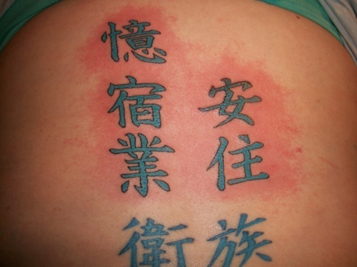 japanese symbols for tattoos. Lotus Flower Tattoos. Japanese Tattoos. Another popular symbol in Japan and. Japanese Symbols Used in Kanji Tattoos. Japanese Symbols Kanji Tattoos