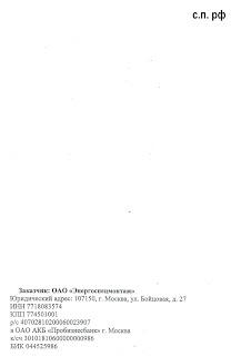 атомэнергопроект москва официальный сайт руководство - фото 7