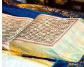 SIRI GURU GRANTH SAHIB - COMPLETO EN ESPAÑOL