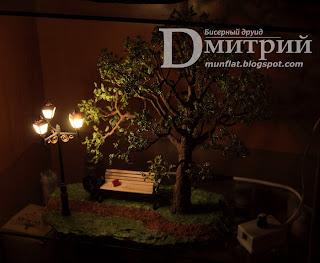 ночной светильник: среди парковых аллей, бисерное дерево