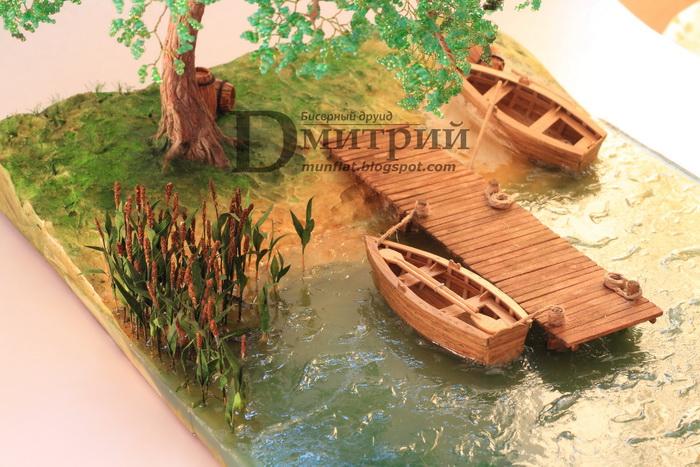 лодка из бисера мастер класс